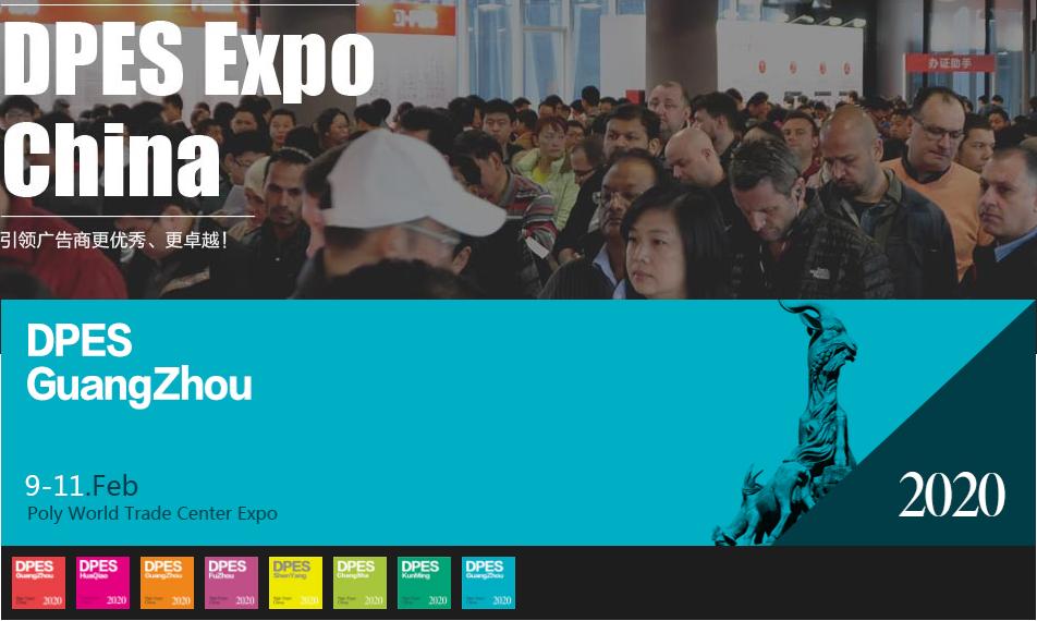 Exhibition invitation for DPES LED Expo China 20201